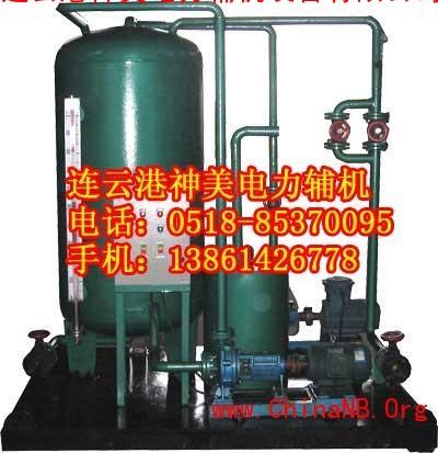 哈尔滨两级喷射真空除氧器,常温除氧器哪个厂家做的好