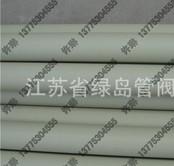 高品质灰色PP管