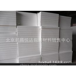 北京供应普通包装泡沫板聚苯板泡沫切块软硬泡沫可定填充材料