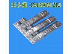 生产供应铅铋合金