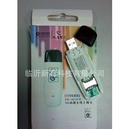 全新大唐DT808U移动3G上网卡TD上网卡无线上网卡国联保
