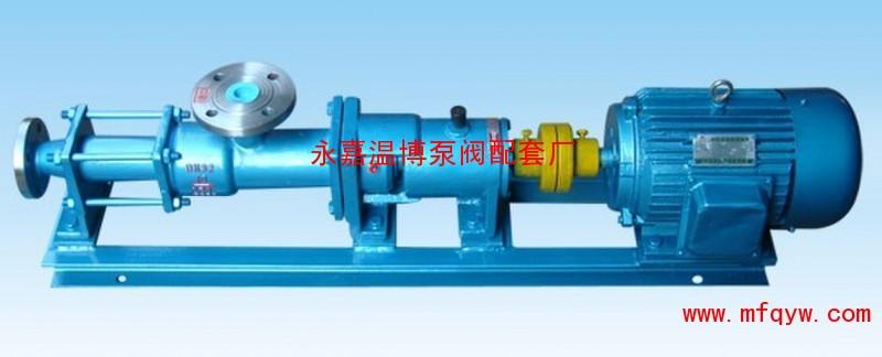 G单螺杆泵