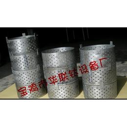 供应钨钼坩埚焊接钨钼坩埚烧结钨坩埚烧结钼坩埚
