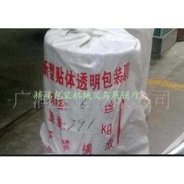 pvc贴体膜,透明贴体包装膜,贴体膜,宽450mm厚度8丝