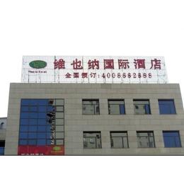 供应上海广告制作户外广告制作广告制作安装