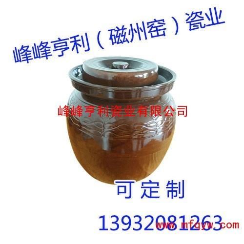 邯郸腌菜坛子价格,腌菜坛子厂家,亨利陶瓷信誉保证!