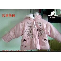 各款靓丽儿童保暖棉衣,专业提供生产