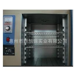 数显电热恒温培养箱303-1A型QS认证培养箱霉菌真菌培养箱