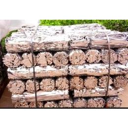 厂家出售不锈钢废料炉料合金钢废料冲压废料