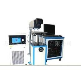 LD-DP50激光打标机