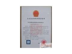 HACCP咨询认证专业性办理,国内国外均可使用