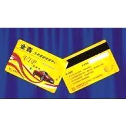 国际标准ISO7811会员卡