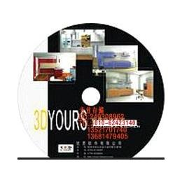 3寸DVD光盘打印三寸DVD光盘制作打印刻录