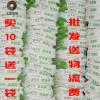 北京漆华仕硅藻泥厂家直销批发定制
