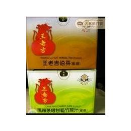 上海供应王老吉凉茶冲剂200g批发王老吉凉茶冲剂200g