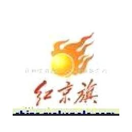 中国本土企业文化建设服务管理咨询