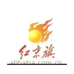 中国式企业文化建设服务