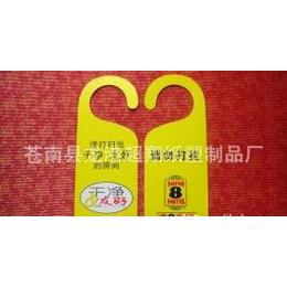 批发销售款式多样PVC标牌苍南优质pvc标牌可定制