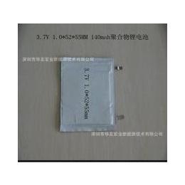 厂家直销足量保证3.7V1.0*52*55140mah超薄聚合物锂电池