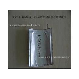 厂家直销足量保证3.7V1.05255140mah弯曲超薄聚合物锂电池