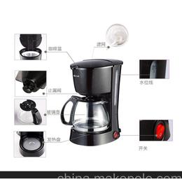 厂家直销咖啡机全自动咖啡机精美咖啡机欢迎选购