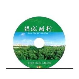 光盘印刷光盘刻录光盘包装