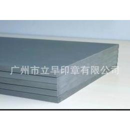 光敏垫、光敏印章垫、光敏印章材料、7mm光敏垫