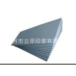印章垫、印章材料、光敏印章材料、光敏垫、4mm光敏垫