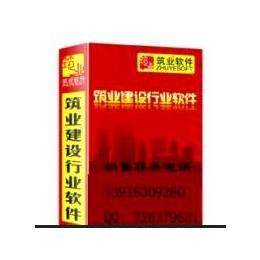 云南资料软件云南省建筑工程资料管理系统