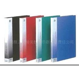 齐心标准型资料册A4资料册标准型资料册NF10-40AKNF60AK