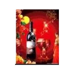 批量供应杰卡斯经典系列梅洛干红葡萄酒