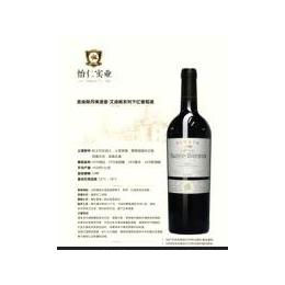 法国红葡萄酒AOC等级,原瓶进口艾迪雅干红葡萄酒可珍藏
