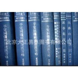 近代中国史料丛刊【正编】第19辑,共十四册
