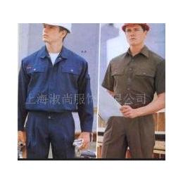 制服.工作服,保安服,西服,促销服,职业装