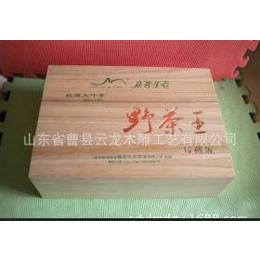 方茶叶盒竹茶叶盒木茶叶盒优质木质茶叶盒厂家