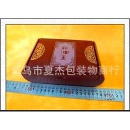 木盒厂家提供定做精美玉器盒定做包装盒玉石首饰盒和田玉盒
