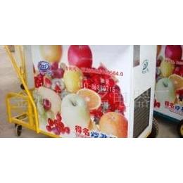 炒冰机得炒冰机大功率炒冰机单锅带保温