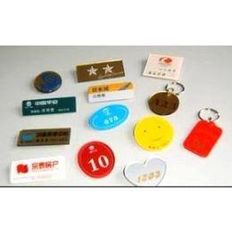 不锈钢牌胸牌,引导牌指示牌铝型材牌,导向标识牌、大堂指示牌、楼层指示牌