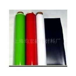 1米宽幅PVC橡胶磁铁备胶磁铁橡胶磁磁条(图)