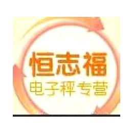 深圳地磅称价钱,电子平台秤价格,电子台秤厂家