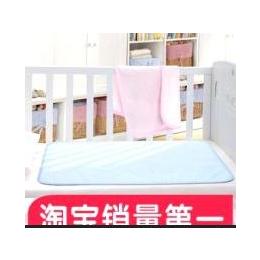 混批/支付宝竹纤维婴儿隔尿尿垫尿垫50*70中号防水尿垫两层