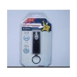 LED钥匙扣灯俄罗斯方块钥匙灯
