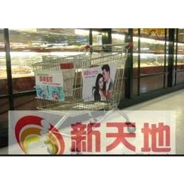 超市购物车车体广告