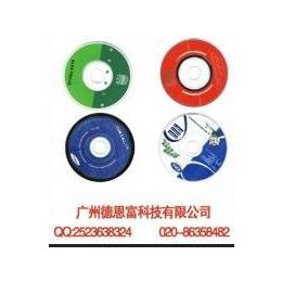 供应VCD光盘印刷、教育产品、光盘生产