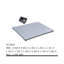 邢台地磅厂3吨电子地磅5吨地磅供应商