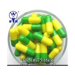 供应空心胶囊0号空心胶囊订做各种颜色空心胶囊机制空心胶囊