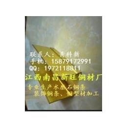 江西新旺水磨石铜条厂生产水磨石铜条装饰铜条仿铜水磨石塑料条