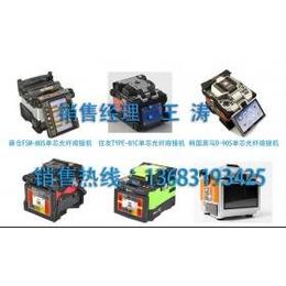 韩国黑马D90S熔接机调价格竖口碑走量,黑马熔接机可拆卸式夹具
