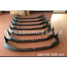 碳纤维汽车配件、碳纤维汽车尾翼,碳纤维汽配