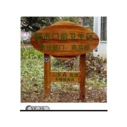 供应公园指示牌景观指示牌分向指示牌